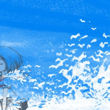 海に消える
